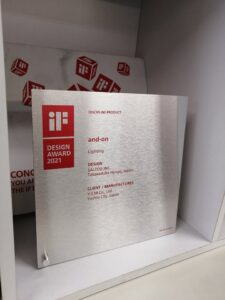 iF Design Award2021
